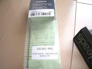 GOTOH SG381MG-07-L6-C