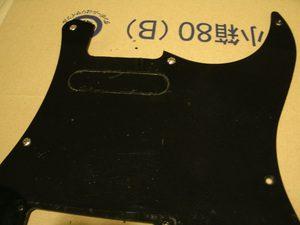 SCUDのワン・ハムバッカー用ピックガードを加工する
