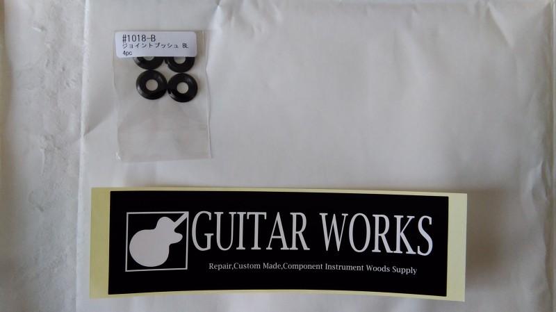 ギターワークスは、ニッチな部品が手に入るし、かなり発送も早いんだよね。助かるわい。