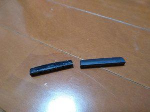 左が、プラスチックの旧ナット、右がTASQです。