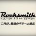 rocksmith2014